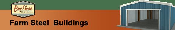 Farm Steel Buildings Banner